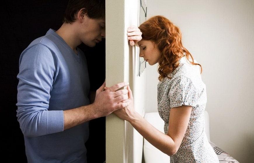 отвергающие отношения
